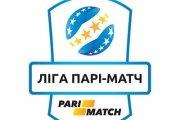 Українська прем'єр-ліга. Плей-оф.